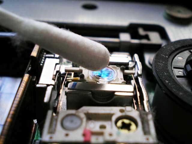 Mantenimiento de unidad de CD-DVD-BLU-RAY