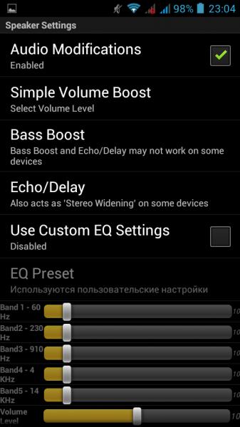 Subir volumen en Android